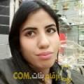 أنا شيمة من قطر 21 سنة عازب(ة) و أبحث عن رجال ل الصداقة