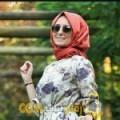 أنا يارة من البحرين 21 سنة عازب(ة) و أبحث عن رجال ل الزواج