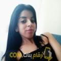 أنا حفصة من المغرب 25 سنة عازب(ة) و أبحث عن رجال ل الدردشة