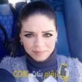 أنا صباح من المغرب 32 سنة مطلق(ة) و أبحث عن رجال ل التعارف