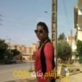 أنا مجدولين من اليمن 31 سنة مطلق(ة) و أبحث عن رجال ل الزواج