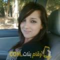 أنا لمياء من الأردن 27 سنة عازب(ة) و أبحث عن رجال ل الزواج