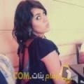 أنا نزهة من عمان 24 سنة عازب(ة) و أبحث عن رجال ل التعارف