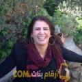 أنا نهيلة من الجزائر 47 سنة مطلق(ة) و أبحث عن رجال ل التعارف