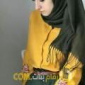 أنا سالي من اليمن 20 سنة عازب(ة) و أبحث عن رجال ل الحب