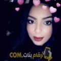 أنا صوفي من لبنان 24 سنة عازب(ة) و أبحث عن رجال ل التعارف
