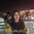 أنا هيام من الإمارات 27 سنة عازب(ة) و أبحث عن رجال ل الزواج