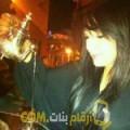 أنا راندة من ليبيا 23 سنة عازب(ة) و أبحث عن رجال ل الحب
