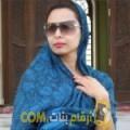 أنا جهان من الرباط 29 سنة عازب(ة) و أبحث عن رجال ل الزواج