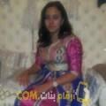 أنا جهان من مصر 28 سنة عازب(ة) و أبحث عن رجال ل الحب