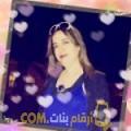 أنا بتينة من الجزائر 47 سنة مطلق(ة) و أبحث عن رجال ل الحب