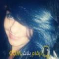 أنا ناريمان من البحرين 24 سنة عازب(ة) و أبحث عن رجال ل الدردشة