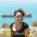 أنا نورس من اليمن 33 سنة مطلق(ة) و أبحث عن رجال ل التعارف