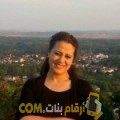 أنا غزال من اليمن 37 سنة مطلق(ة) و أبحث عن رجال ل الصداقة