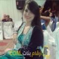 أنا سورية من سوريا 25 سنة عازب(ة) و أبحث عن رجال ل الزواج