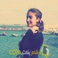أنا مونية من قطر 21 سنة عازب(ة) و أبحث عن رجال ل التعارف
