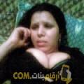 أنا زهور من البحرين 43 سنة مطلق(ة) و أبحث عن رجال ل الحب