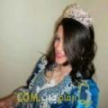 أنا نهيلة من البحرين 23 سنة عازب(ة) و أبحث عن رجال ل الزواج