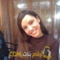 أنا زنوبة من الجزائر 34 سنة مطلق(ة) و أبحث عن رجال ل الحب