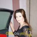 أنا غادة من تونس 29 سنة عازب(ة) و أبحث عن رجال ل المتعة