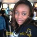 أنا مجدة من البحرين 32 سنة مطلق(ة) و أبحث عن رجال ل الصداقة