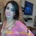 أنا إلينة من الإمارات 25 سنة عازب(ة) و أبحث عن رجال ل الزواج