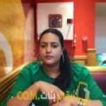 أنا مجدة من اليمن 29 سنة عازب(ة) و أبحث عن رجال ل الصداقة