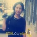 أنا مونية من العراق 22 سنة عازب(ة) و أبحث عن رجال ل الصداقة