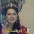 أنا تيتريت من الكويت 28 سنة عازب(ة) و أبحث عن رجال ل التعارف