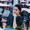 أنا نجمة من البحرين 23 سنة عازب(ة) و أبحث عن رجال ل المتعة