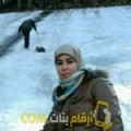 أنا أسية من البحرين 33 سنة مطلق(ة) و أبحث عن رجال ل الحب