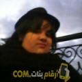 أنا علية من البحرين 21 سنة عازب(ة) و أبحث عن رجال ل الدردشة