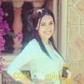 أنا لينة من البحرين 25 سنة عازب(ة) و أبحث عن رجال ل الزواج