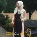 أنا سها من سوريا 27 سنة عازب(ة) و أبحث عن رجال ل المتعة