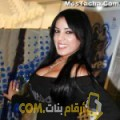 أنا فرح من لبنان 37 سنة مطلق(ة) و أبحث عن رجال ل الصداقة