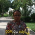 أنا وجدان من عمان 24 سنة عازب(ة) و أبحث عن رجال ل التعارف