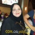 أنا سوسن من البحرين 39 سنة مطلق(ة) و أبحث عن رجال ل التعارف