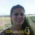 أنا رانية من لبنان 42 سنة مطلق(ة) و أبحث عن رجال ل الزواج