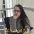 أنا صبرين من المغرب 21 سنة عازب(ة) و أبحث عن رجال ل الصداقة