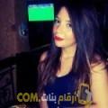 أنا سونيا من قطر 26 سنة عازب(ة) و أبحث عن رجال ل الدردشة