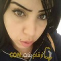أنا نصيرة من مصر 32 سنة مطلق(ة) و أبحث عن رجال ل الصداقة