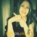 أنا عائشة من تونس 37 سنة مطلق(ة) و أبحث عن رجال ل التعارف