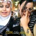 أنا مونية من تونس 27 سنة عازب(ة) و أبحث عن رجال ل الصداقة