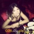 أنا هيام من اليمن 23 سنة عازب(ة) و أبحث عن رجال ل التعارف