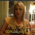 أنا حبيبة من الجزائر 35 سنة مطلق(ة) و أبحث عن رجال ل الدردشة