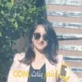 أنا نورة من البحرين 21 سنة عازب(ة) و أبحث عن رجال ل الصداقة