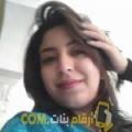 أنا نور الهدى من الجزائر 26 سنة عازب(ة) و أبحث عن رجال ل الزواج