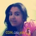 أنا ندى من قطر 22 سنة عازب(ة) و أبحث عن رجال ل الزواج