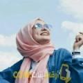 أنا سميرة من عمان 30 سنة عازب(ة) و أبحث عن رجال ل التعارف