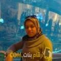 أنا غزال من الأردن 28 سنة عازب(ة) و أبحث عن رجال ل المتعة